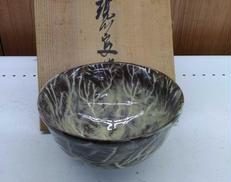 現川焼:茶碗|十三代 横石臥牛