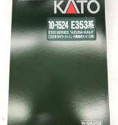 E353系「あずさ・かいじ」付属編成セット(3両) KATO