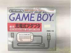 GAME BOY専用 充電式アダプタ|NINTENDO