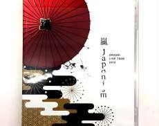 ARASHI LIVE TOUR 2015 Japonism|J STORM