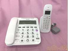 電話機 子機1台付き|SHARP