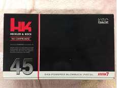 HK45スライドHW07 KSC