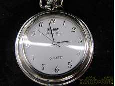 クォーツ式懐中時計 DONAR
