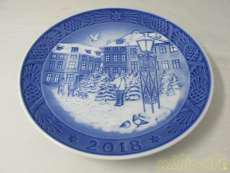 プレート・皿|Royal Copenhagen