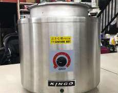 スープジャー D9001|KINGO