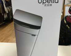 UQ-UPLAAURORA30-SL|UPELLA