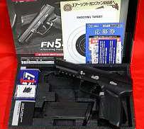 ガスガン FN5-7 東京マルイ