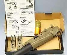 M203グレネードランチャー|S&T