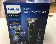 Series9000 S9031/26|PHILIPS