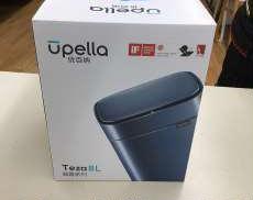 UQ-UPLATEZA8-GD|UPELLA