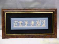 WEDGWOOD 陶板|WEDGWOOD