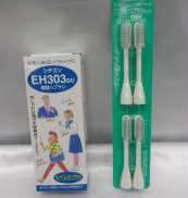 電動歯ブラシ&替ハブラシ|CITIZEN