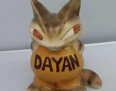 DAYAN ダヤン 陶器型貯金箱 ST-38 DAYAN