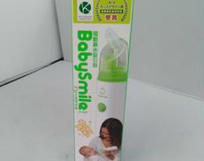 【未使用】電動鼻水吸引器 BABYSMILE BABYSAILE