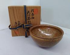 泉窯 天目茶碗 藤山造|泉窯