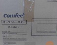 オーブントースター CMFEE
