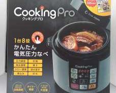 【未使用品】ショップジャパン クッキングプロ|SHOP JAPAN