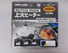 ダッチオーブン|UNIFLAME