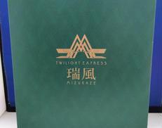TWILIGHT EXPRESS 瑞風|TOMIX