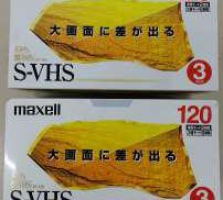 S-VHSテープ 6個セット HITACHI MAXELL