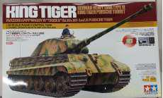 ドイツ重戦車キングタイガー(ポルシェ砲塔) TAMIYA