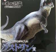一番くじ ラストワン賞 ワクワク恐竜だいしゅうごう|一番くじ(BANPRESTO)