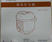 電気圧力鍋|KOIZUMI