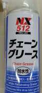 チェーングリース 6本セット|イチネン ケミカルズ