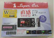 2.2インチカーナビ SUPER CAT YUPITERU