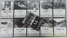 DVDセット ユーキャン