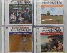 クラシックCD  40巻セット|