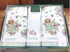 タオルギフト3点セット|Minton