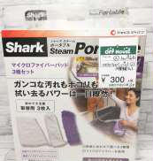 マイクロファイバーパッド3種セット①|ショップジャパン