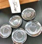 茶托5枚セット|いぶし銀