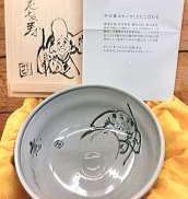 茶碗|九谷古青窯