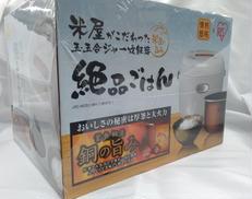 【未開封】炊飯器 5.5合炊き|IRIS OHYAMA