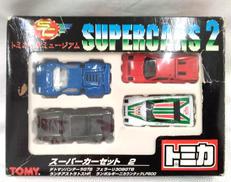 スーパーカーセット 2 TOMY