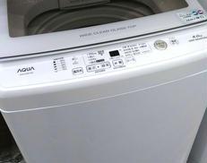 【アウトレット品】洗濯機(8.0KG) AQUA