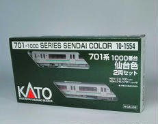 701系1000番台 仙台色 2両セット|KATO