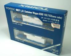 JR コキ102・103形貨車セット|TOMIX