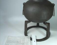 茶器 湯釜|菊地政光 作