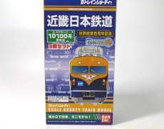 近畿日本鉄道 ビスタカーII 10100系 更新後|BANDAI