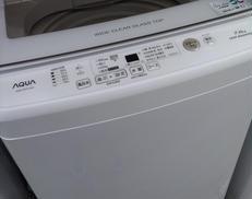 【アウトレット】洗濯機(7kg) AQUA