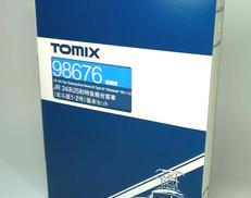 24系25形 北斗星1・2号 基本6両セット|TOMIX