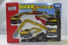 解体車両コレクション|TAKARA TOMY
