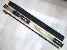 ラディックス 1.2-530|SHIMANO