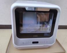 食器洗い乾燥機|SIROCA