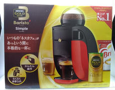 コーヒーメーカー・ジューサー|ネスレ