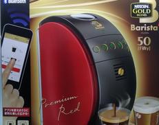 コーヒーメーカー ネスカフェ