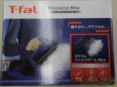 フリームーブミニ T-fal